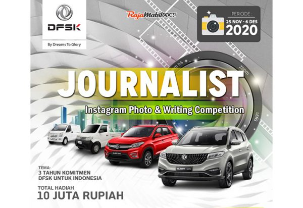 DFSK Journalist Instagram Photo & Writing Competition