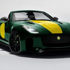 Jaguar Lister LFT-666 The Best of The Best